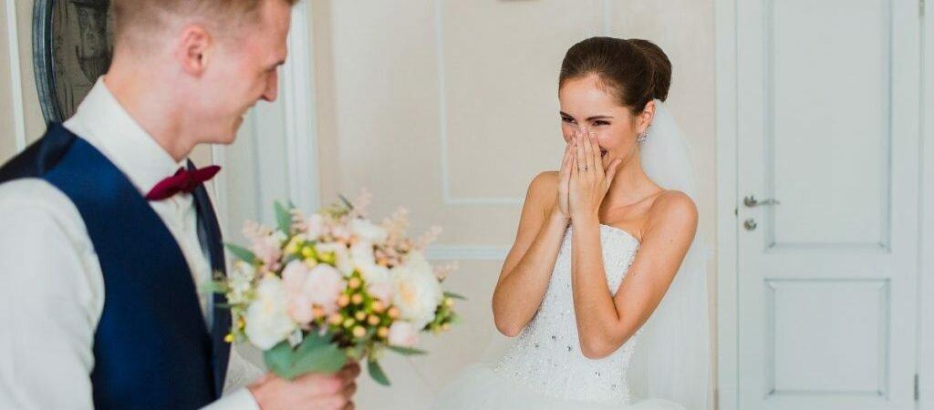 Жених видит невесту до свадьбы